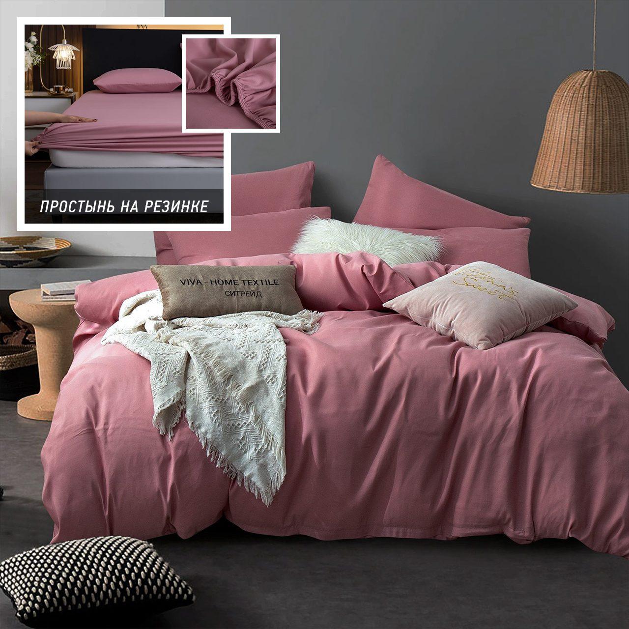 Комплект постельного белья Однотонный Сатин на резинке CSR026
