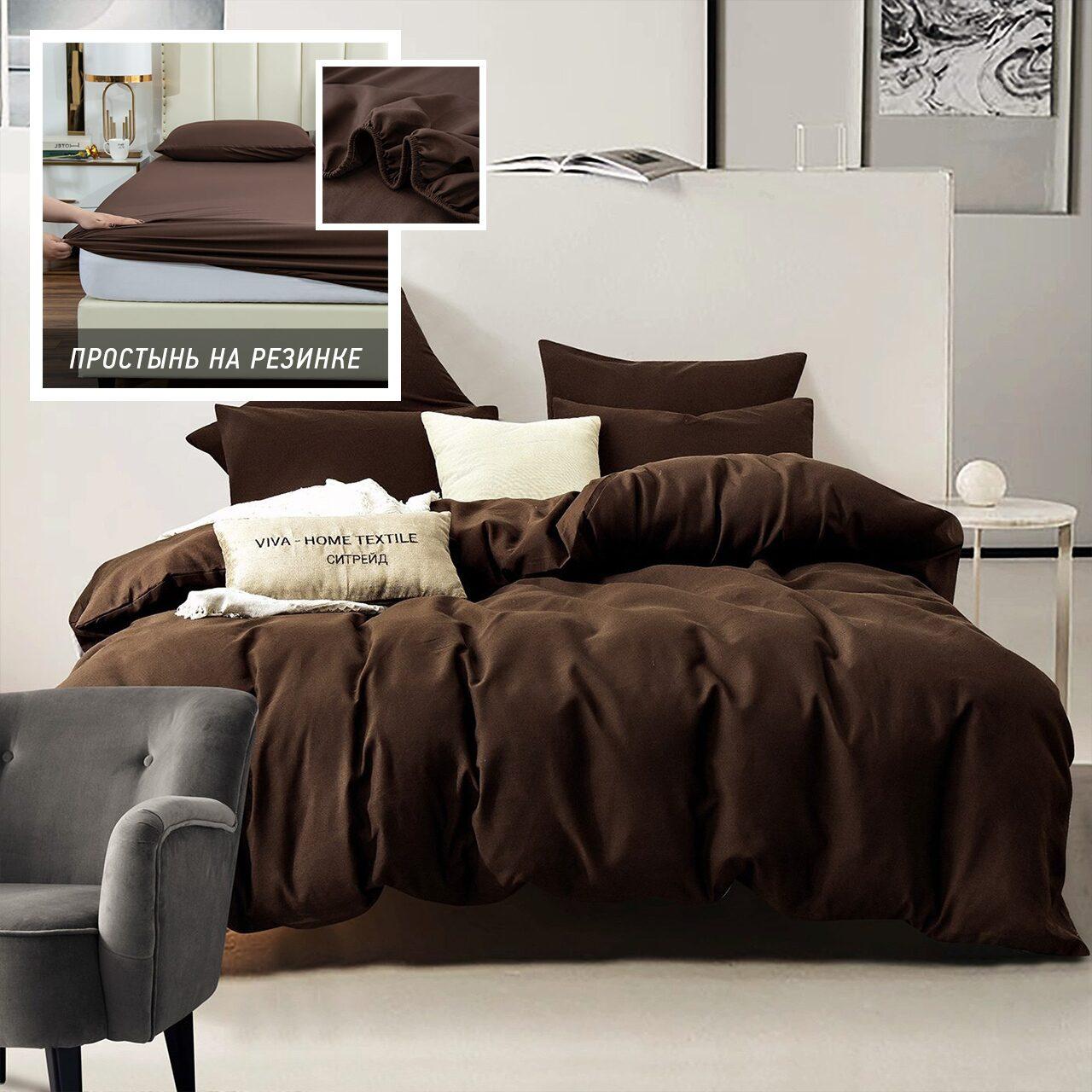 Комплект постельного белья Однотонный Сатин на резинке CSR029